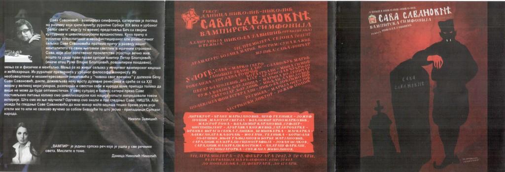 sava savanovic 2
