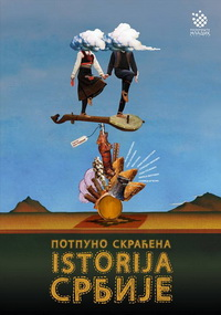 skracena-istorija-plakat