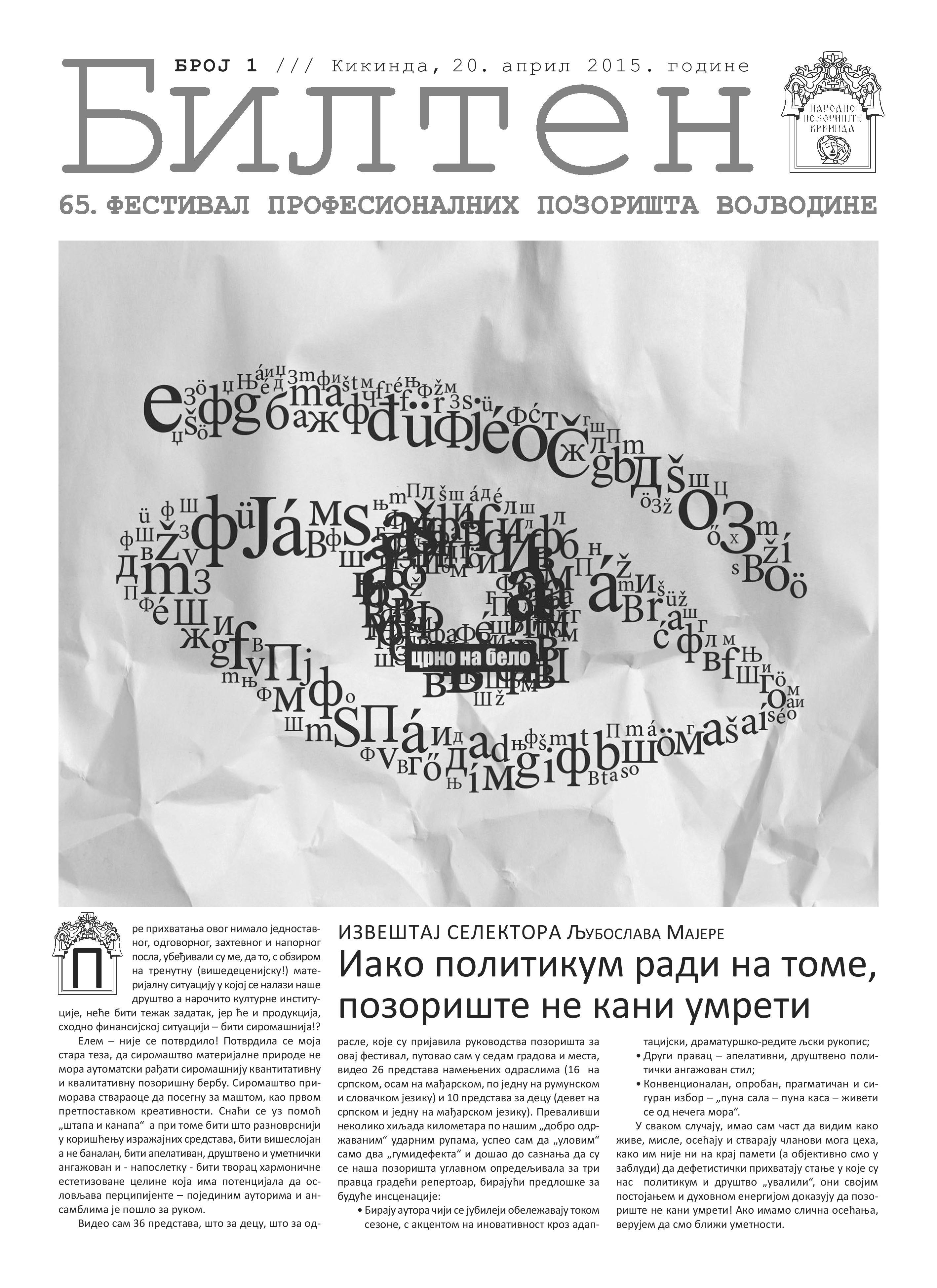 BILTEN_01_20 april_web-page-001