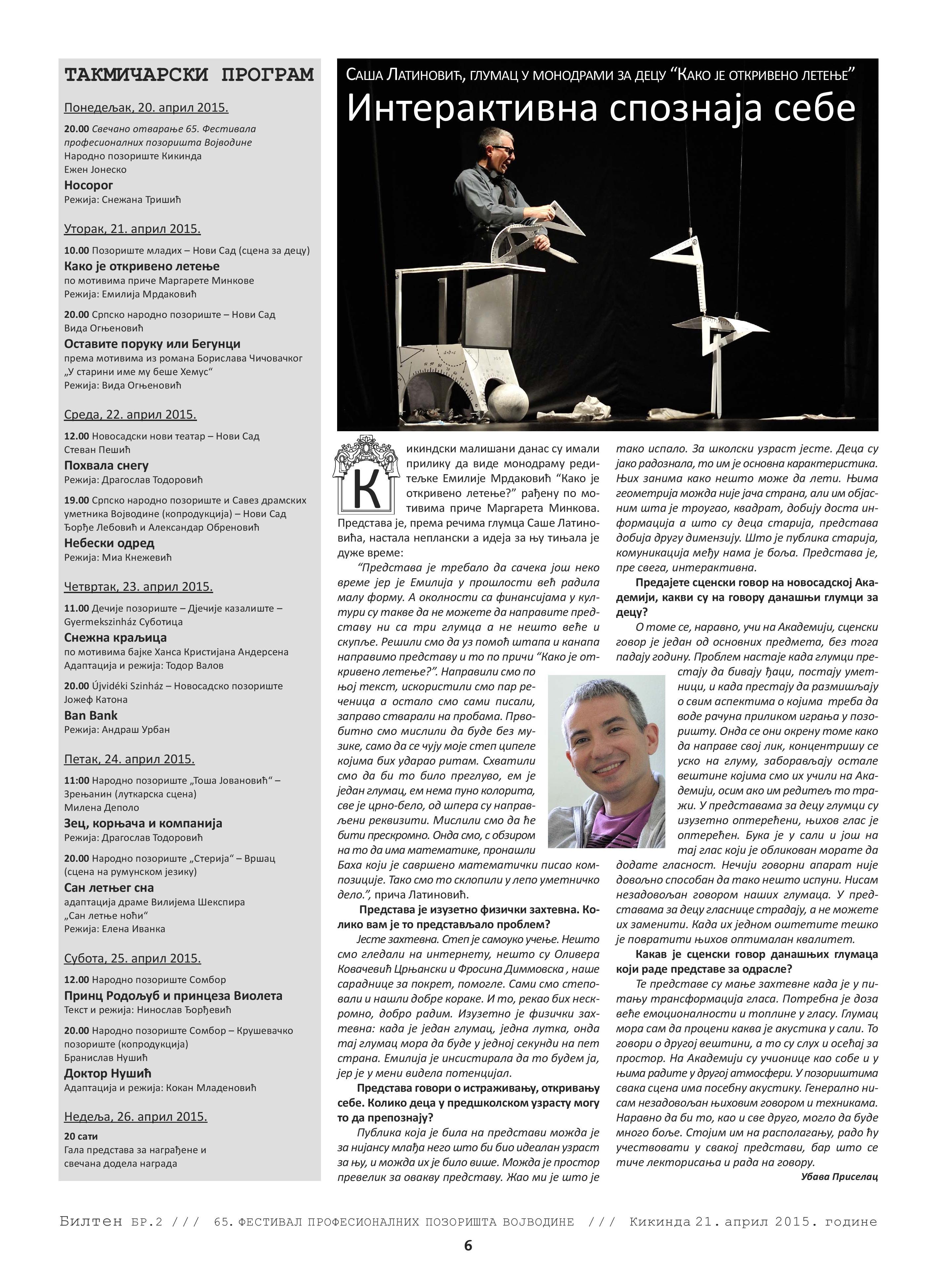 BILTEN_02_21 april-page-006