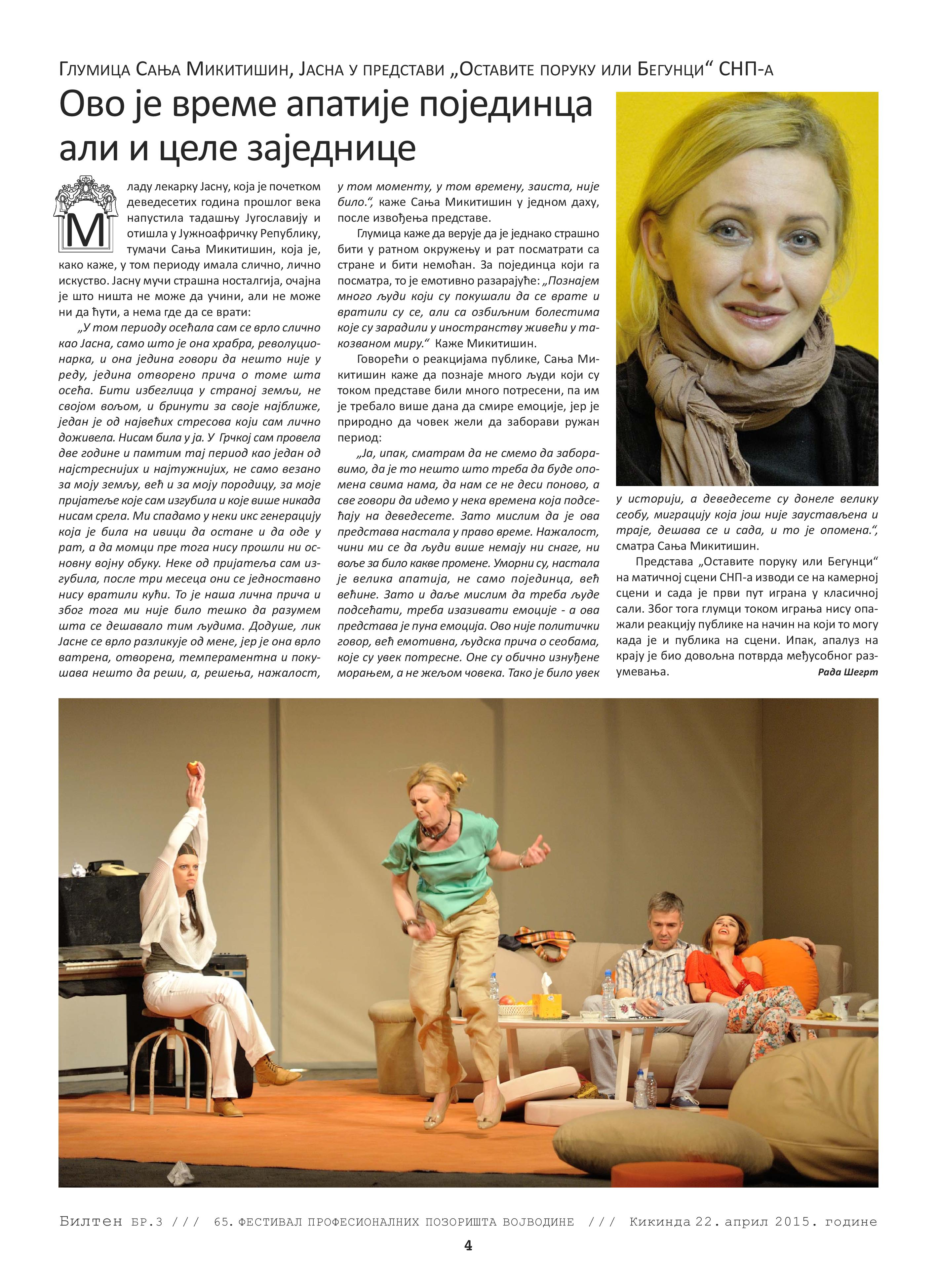 BILTEN_03_22 april-page-004