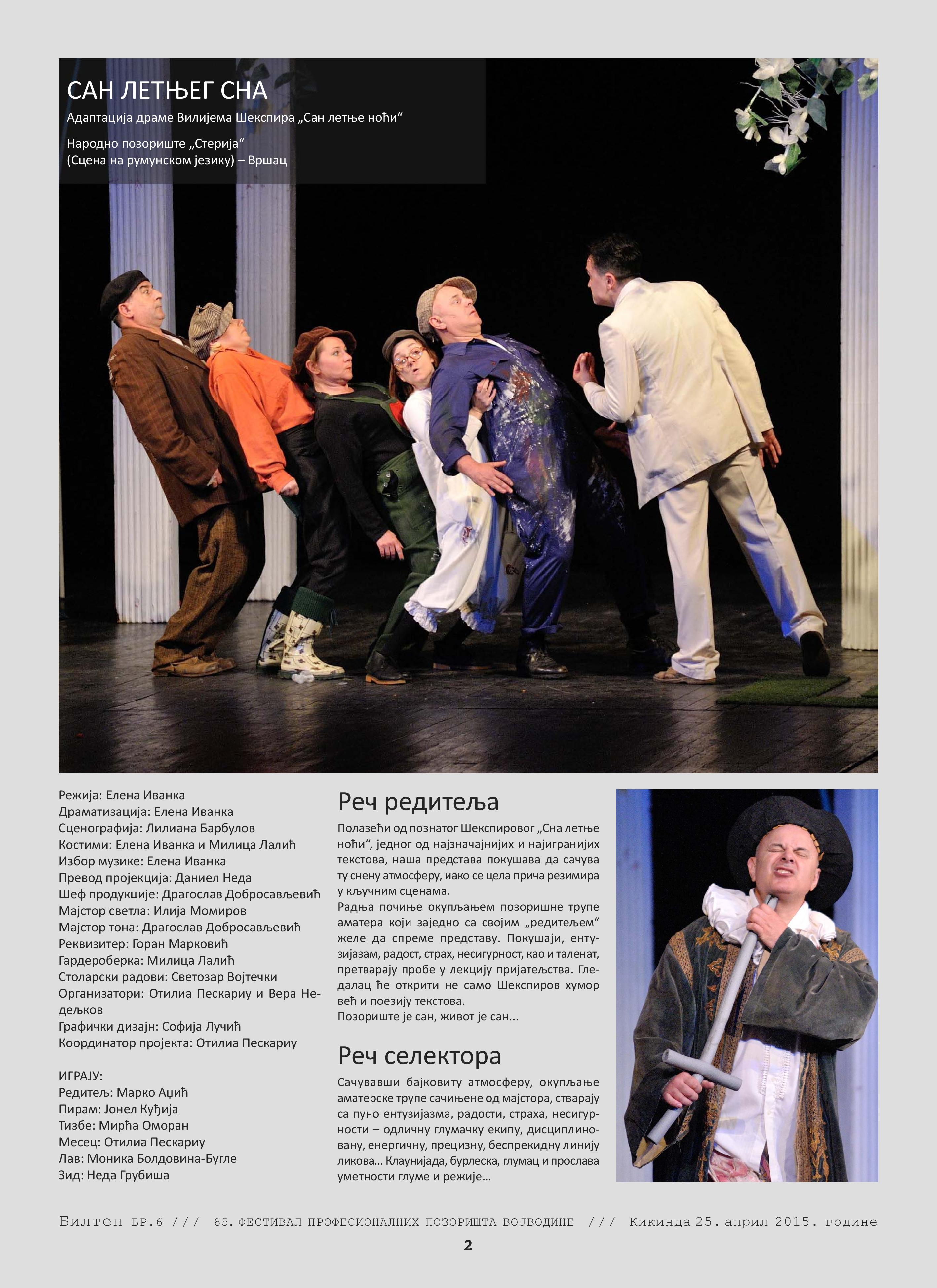 BILTEN_06_25 april-page-002