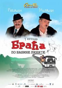 Braca_po_babine_linije poster