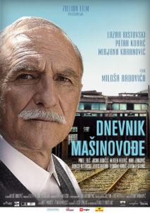 dnevnik-masinovode-plakat