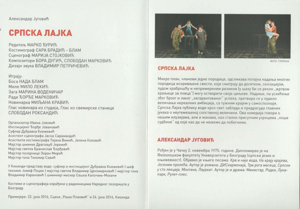 srpska-lajka-2