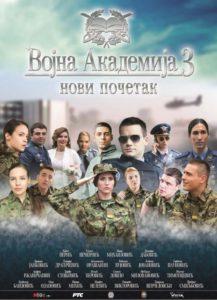 vojna-akademija-3-poster